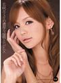 【新作】丘咲エミリの濃厚な接吻とSEX