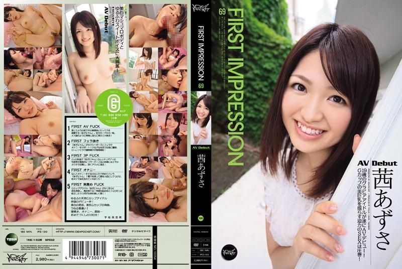 [IPZ 130] Azusa Akane   First Impression 69 (1.37GB MKV x264)