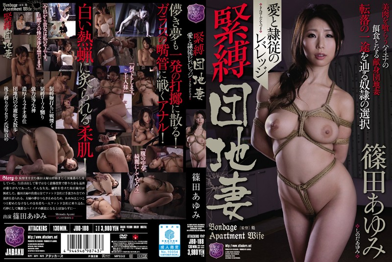 jbd188pl JBD 188 Ayumi Shinoda   Bondage of a Wife Living in An Apartment Complex   Leverage of Love and Slavery (HD)