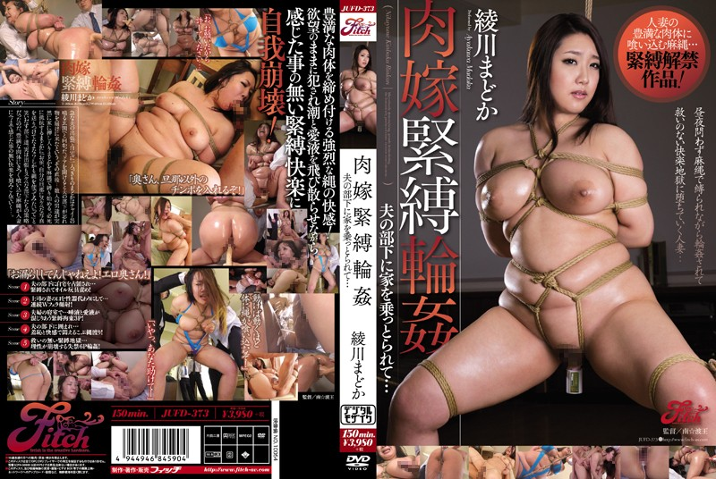 JUFD-373 She Gets Taken To Her Husband's Employee's House