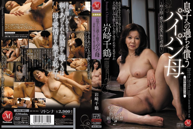 jux017pl JUX 017 Chizuru Iwasaki   Mother Who Makes Up For the Wrong She's Done to Her Son   So Much Time Having Passed, They Bonded Lovingly Through Hairless Sexual Relations
