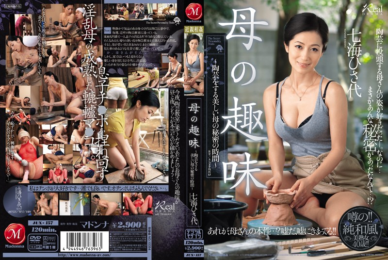 jux157pl JUX 157 Hisayo Nanami   Mother's Hobby   Time Spent in Secret By a Lovely Mother Who Enjoys Pottery
