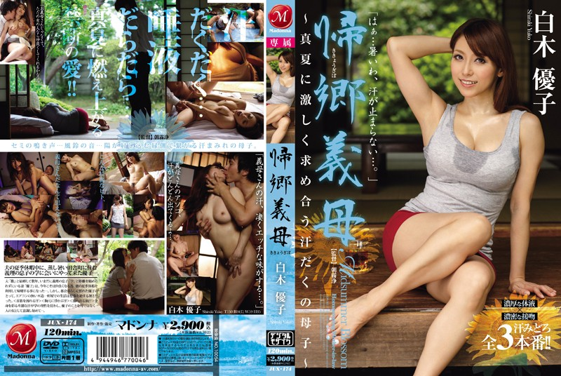 jux174pl JUX 174 Yuko Shiraki   Back Home With Stepmother   Sweaty Pair Who Want Each Other So Badly in the Summer