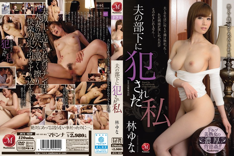 jux650pl JUX 650 Yuna Hayashi   I Got Banged By My Husband's Subordinate (HD)