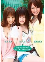 「kawaii*girl special トリプルナイスBODY☆」のパッケージ画像