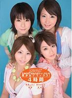 「kawaii* special ショートカット美少女デラックス!」のパッケージ画像