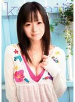 「kawaii* kawaii girl 14 相田紗耶香」のパッケージ画像