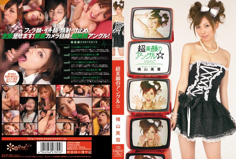 kawd252pl KAWD 252 Miyuki Yokoyama   Super Beautiful Face Angle ☆