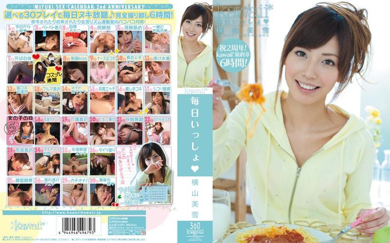 kawd270pl KAWD 270 Miyuki Yokoyama   Everyday Together