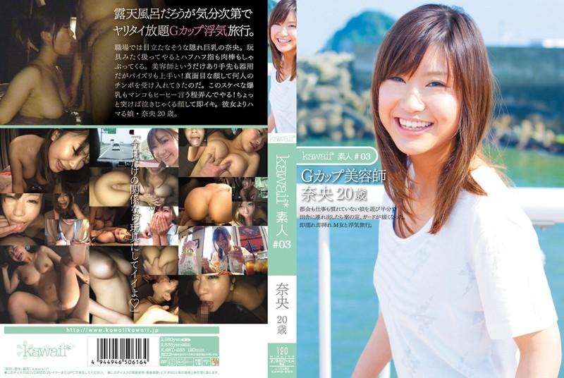 kawd283pl KAWD 283 Nao Ueki   Kawaii Girl G Cup