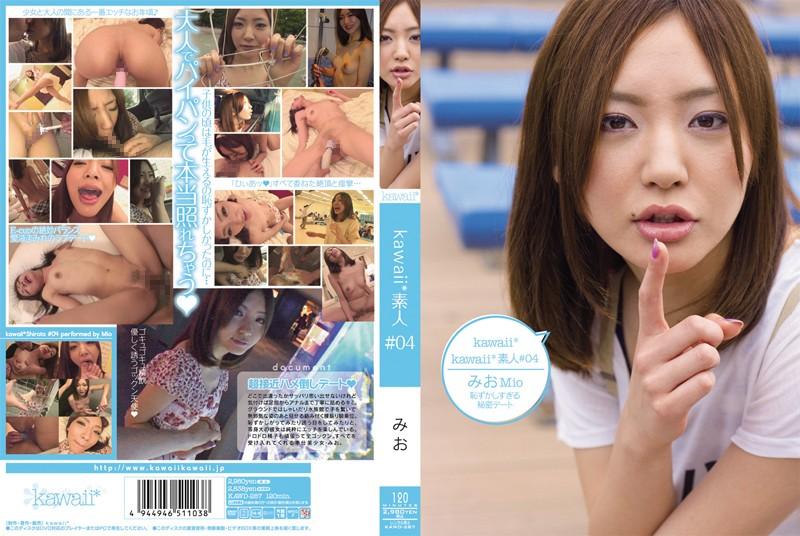 kawd287pl KAWD 287 Mio Kuraki   Kawaii Amateur #4