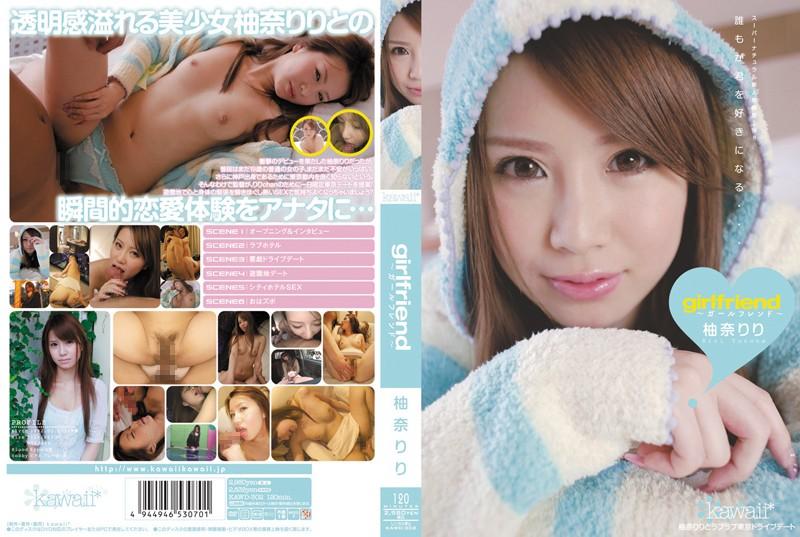 kawd302pl KAWD 302 Riri Yuzuna   Cute Girlfriend