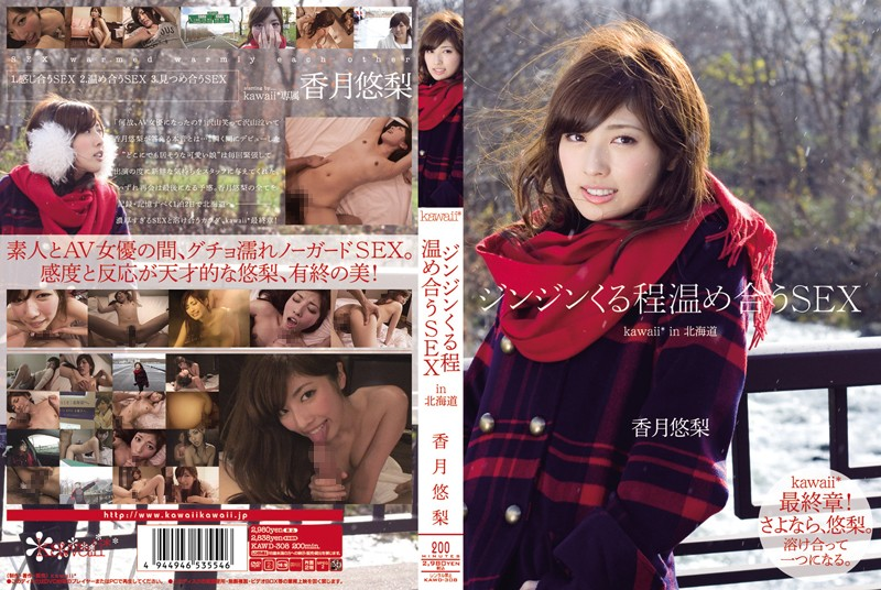 kawd308pl KAWD 308 Yuri Katsuki   Sex Get Warmly