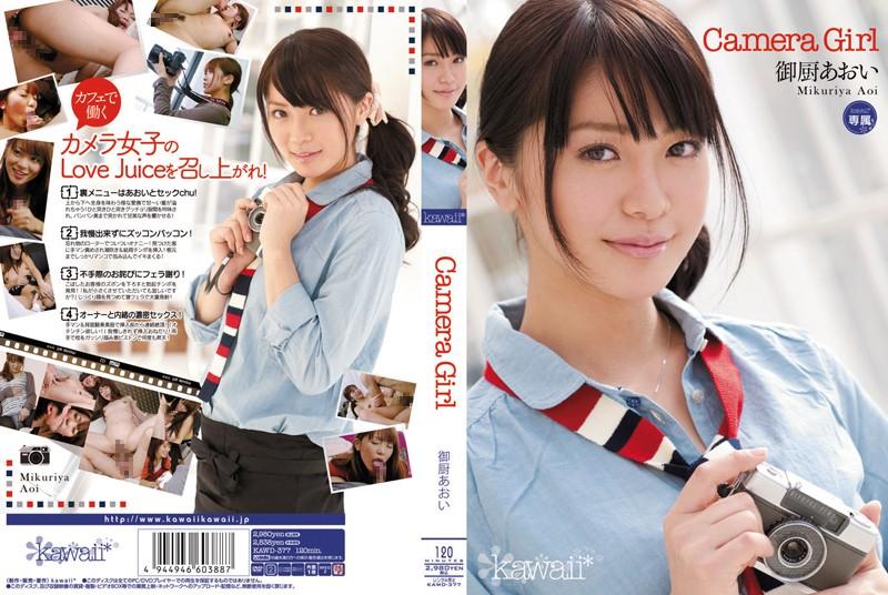 kawd377pl KAWD 377 Aoi Mikuriya   Camera Girl