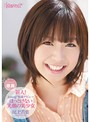 【新作】新人!kawaii*専属デビュ→ ほっとけない笑顔の美少女 尾上若葉