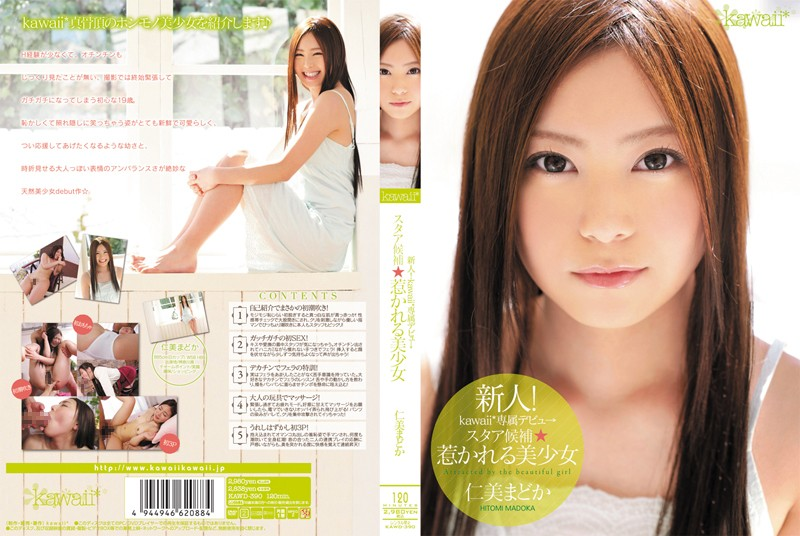 kawd390pl KAWD 390 Madoka Hitomi   Newcomer! Kawaii* Exclusive Debut — A Potential Star, A Young Beauty You May Find Captivating