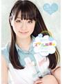 【新作】新人!kawaii*専属デビュ→ スタアの順番☆ ほのか美空
