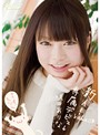 【予約】新人!kawaii*専属デビュ→ 今日、君にまっしぐら。 咲田ありな
