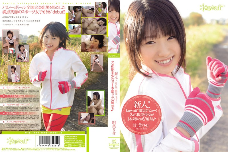 kawd447pl KAWD 447 Rise Akina   Newcomer! Kawaii* Exclusive Debut! Tough Sports Minded Pretty Girl Setting Herself Free to Do Just One AV