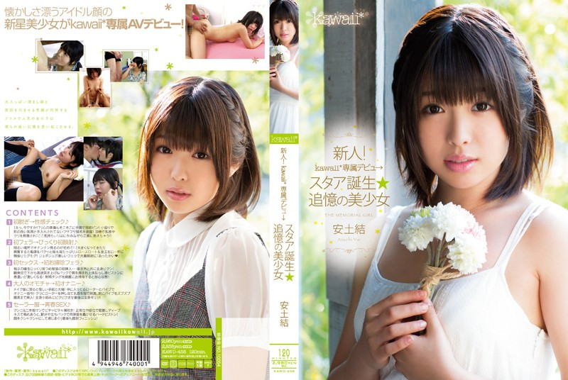 kawd458pl KAWD 458 Yui Azuchi   Newcomer! Kawaii* Exclusive Debut — A Star is Born, Reminiscing Young Beauty