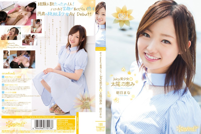 kawd478pl KAWD 478 Mana Asahi   kawaii* Newcomer Debut, Juicy Pretty Girl