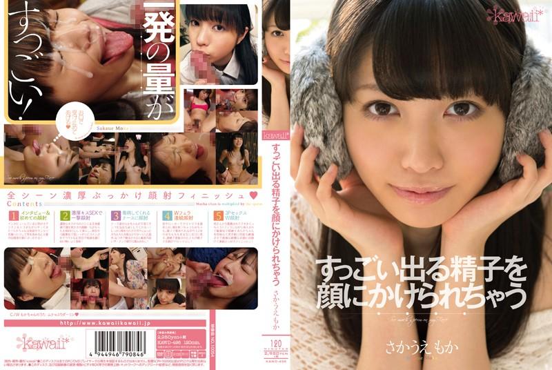 [KAWD 498] Moka Sakaue   Pretty Face Covered by Cum {HD} (877MB MKV x264)