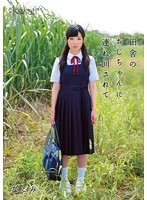 [KAWD-578] Nagomi - I Went With Uncle... {HD} {HEVC} (636MB MKV x265)