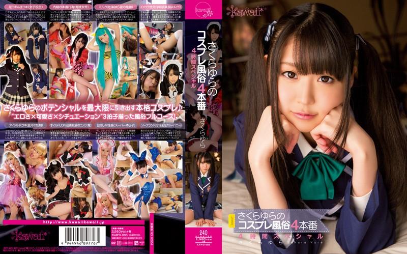kawd583pl KAWD 583 Yura Sakura   Yura Sakura's Costume Play Sexual Service, 4 Fucks, 4 Hour Special