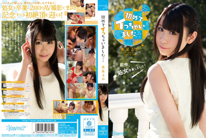kawd636pl KAWD 636 Ruka Mihoshi   I Came For the First Time…