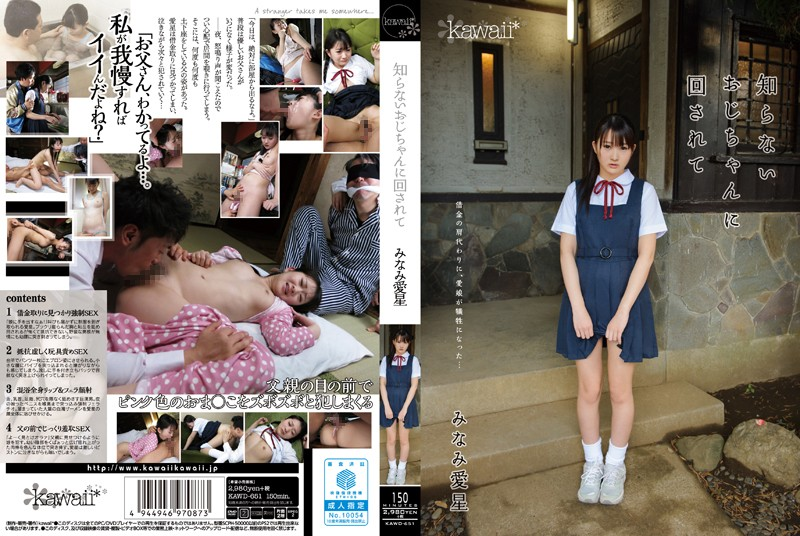 kawd651pl KAWD 651 Airu Minami   Taken in Turn By Older Men She Doesn't Know