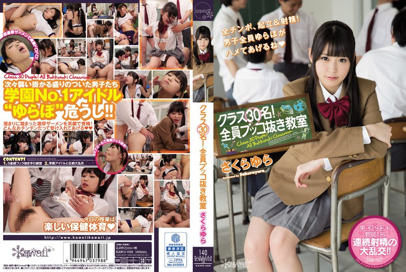 kawd688pl KAWD 688 Yura Sakura   30 in the Class! The Whole Class Drawn Out to Death