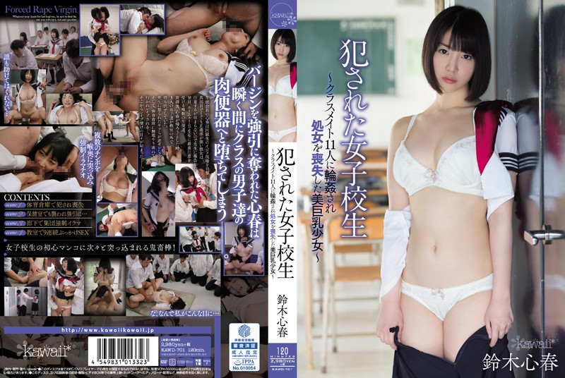 kawd701pl KAWD 701 Koharu Suzuki   Ravaged High School Girls  The Barely Legal Girl With Beautiful Big Tits Gets Gang Banged By 11 Classmates And Loses Her Virginity