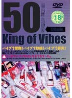 50 King of Vibes