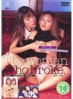 The women who broke.