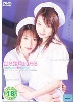 「memories. Tsutsumi momoi」のパッケージ画像