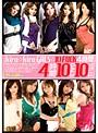 kira☆kiraGALS☆10FUCK4時間