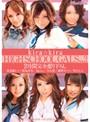kira☆kira HIGH SCHOOL GALS Vol.2