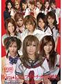 kira☆kiraフェラチオ学園祭