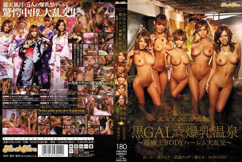 kisd045pl KISD 045 Kurea Muto, Roa Sumikawa, Konatsu Aozora, Aimi Sakamoto, Nao Tachibana   Super Big Tits Yukata Harlem