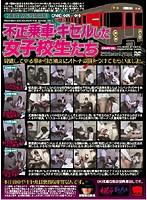 【特報】新人 苺紅(めぐ)えりか - YouTubeK電鉄 請大家幫認女優1位 詳情請看帖