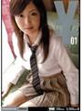 ¥ 女子校生 01
