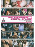 「トランスSHOCK エロスティーギャルズ MEGUMI AKI AZUMI RYOUKO ERI」のパッケージ画像