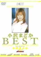 「小沢まどか BEST」のパッケージ画像