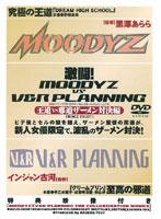 「激闘!MOODYZ vs V&R PLANNING[王道VS邪道ザーメン対決編]」のパッケージ画像