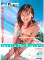 灘ジュン Sex On The Beach 6