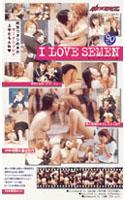 「I LOVE SEMEN 可憐&藤谷牡丹」のパッケージ画像