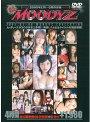 MOODYZ 2003年1月〜6月作品集