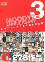 「3rd.MOODYZ ANNIVERSARY」のパッケージ画像