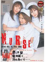 「NURSE[ナース]」のパッケージ画像