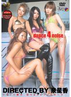 dance 4 noise